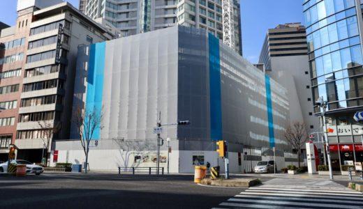 ホテルインターゲート大阪 梅田の建設状況 20.02【2020年12月開業】