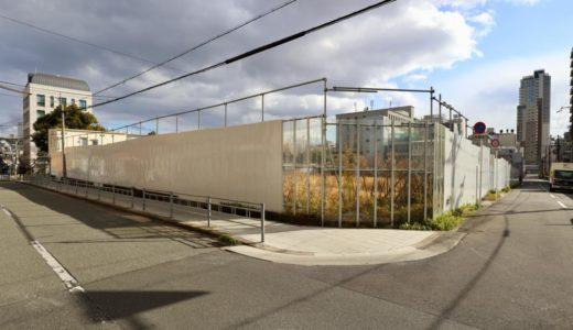 積水ハウス(仮称)中央区上町1丁目タワー計画新築工事の状況 20.02【2023年1月竣工】