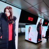 韓国・ソウル市のデジタルサイネージ事情。液晶モニタからフルカラーLEDへの置き換えが進む!