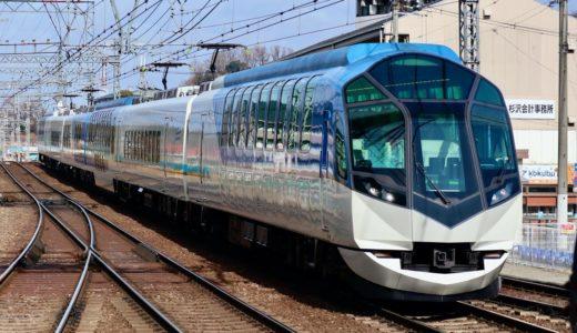 近鉄50000系電車『しまかぜ』(外観編)