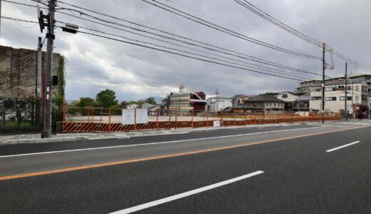 京都東山シックスセンシズ(SIX SENSES)ホテル東山閣建て替えの状況 21.04【2024年開業予定】