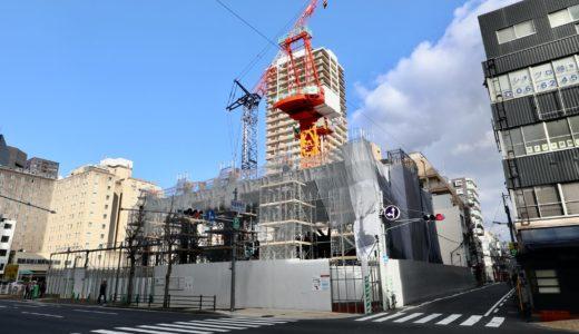 大阪厚生信用金庫新本店ビル 建設工事の状況 20.11【2021年9月竣工】