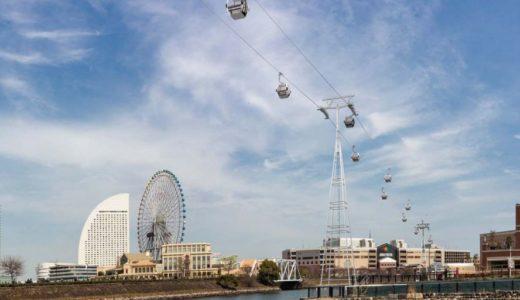 横浜に日本初の都市型ロープウェイ、「YOKOHAMA AIR CABIN(ヨコハマ・エア・キャビン)」が本格着工!2021年3月開業予定