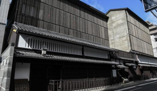 京都にひらまつ初の都市型ラグジュアリーホテル 「THE HIRAMATSU 京都」が誕生!