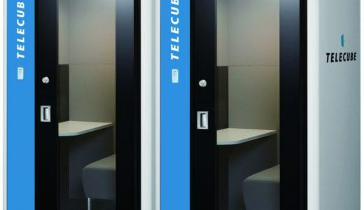 阪急阪神不動産が「テレキューブ」を関西初導入。個室型スマートワークブースを阪急阪神グループ4施設に設置!