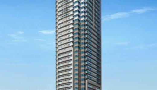 グランドメゾン上町台レジデンスタワーの建設状況 20.03【2020年10月竣工】