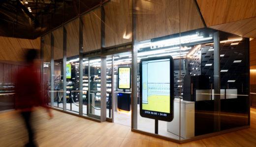 無人AI決済店舗「TOUCH TO GO」が2020年3月23日にJR山手線の新駅「高輪ゲートウェイ駅」に開業!