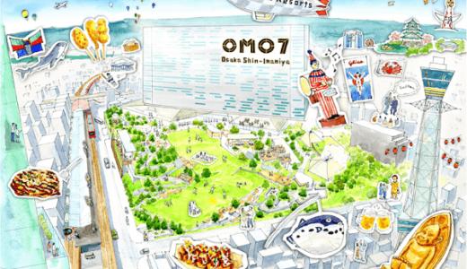 星野リゾート OMO7 大阪新今宮の建設状況 20.03【2022年4月開業予定】