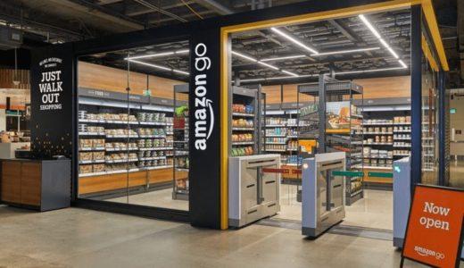 Amazonが「Just Walk Out」の提供を開始。「Amazon Go」の技術を外販し小売りの破壊者がサービスプロバイダーに!