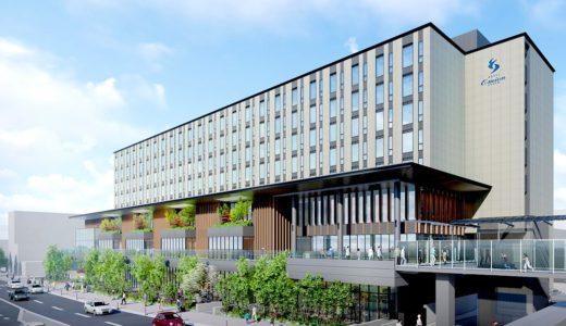 「ホテル エミオン 京都」京都市中央卸売市場第一市場「賑わいゾーン」活用事業のホテルは2020年6月27日に開業!