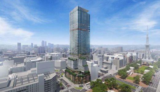 名古屋・栄広場再開発は高さ約200mの超高層ビル!三菱地所などの企業グループを選定【2026年完成予定】