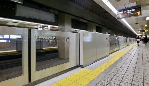堺筋線ー堺筋本町駅のホームドア(可動式ホーム柵)が稼働開始!