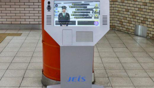 近鉄日本橋駅でJR東日本情報システム製「駅案内AIサイネージ」の実証実験がスタート!