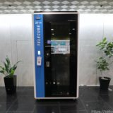 『テレキューブ』が梅田に関西初登場。電話ボックス型オフィスを最速で使ってみた!【阪急ターミナルビル1階】