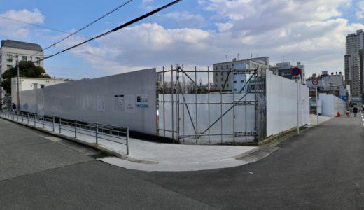 積水ハウス(仮称)中央区上町1丁目タワー計画新築工事の状況 20.03【2023年1月竣工】