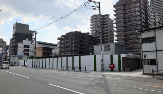(仮称)上町台筆ヶ崎プロジェクト リバー産業が計画中のタワーマンションの状況 20.03