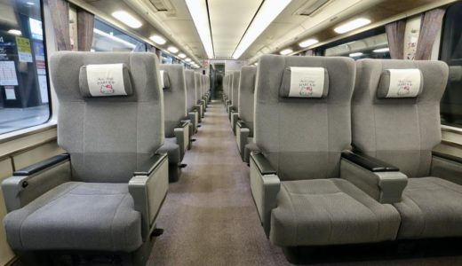 JR西日本ー281系電車(はるか)グリーン車編