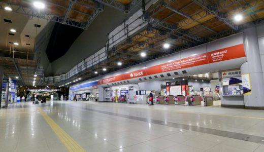 関西国際空港における特定天井改修工事の状況 20.03