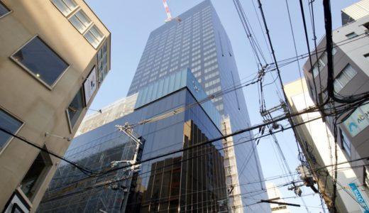 W OSAKA(W大阪)マリオットと積水ハウスが御堂筋沿いに建設中のWホテルの状況 20.03【2020年10月竣工】