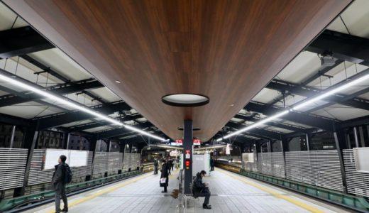 御堂筋線ー新大阪駅リニューアル工事の状況 20.03