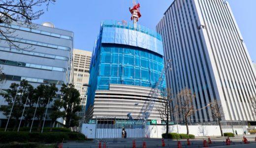 京阪神OBPビル新築工事の状況 20.03【2021年4月竣工予定】