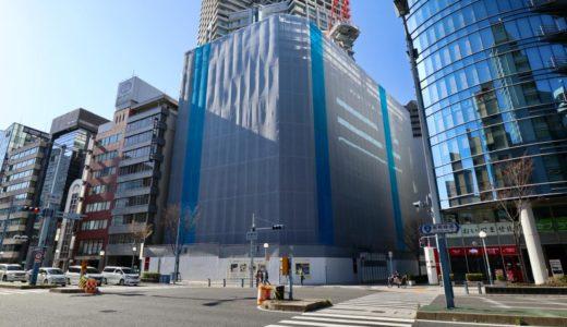 ホテルインターゲート大阪 梅田の建設状況 20.03【2020年12月開業】