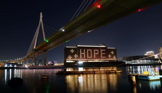 【HOPE】これからの未来に希望を込めて。リーベルホテルがウィンドウイルミネーションを実施!