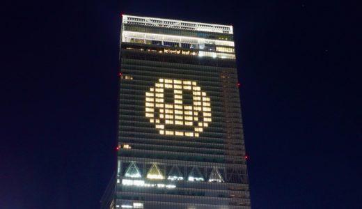 リーベルホテルに「HOPE」あべのハルカスに「スマイル」。ホテルの空室を活用したライトアップが実施される!