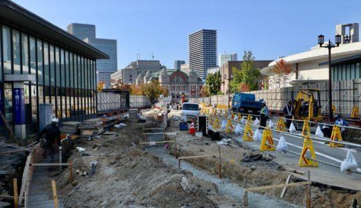 中之島通の歩行者空間化(公園化)整備工事の状況 20.10【2021年3月末まで】