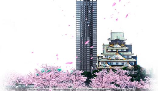 ザ・ファインタワー大手前((仮称)大阪市中央区谷町2丁目PRJ)の建設状況 20.04