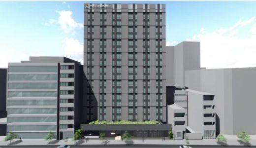 ホテル京阪 天満橋駅前 建設工事の状況 20.10【2021年春開業予定】