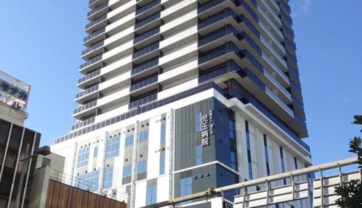 高層ビルの名称は「A TOWER(エイタワー)」アトラスタワー和歌山が入る複合ビルの名称が決定