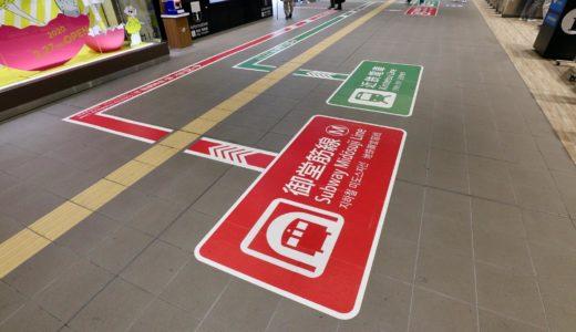 JR天王寺駅に床面の案内サイン(経路床面案内標示)が設置される!