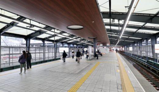 御堂筋線ー新大阪駅リニューアル工事の状況 20.04