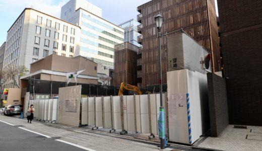 (仮称)科研大阪ビルの建設状況 20.04【2021年03月竣工】