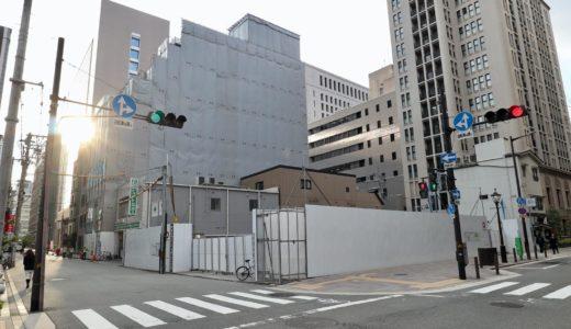 (仮称)高麗橋3丁目プロジェクト新築工事の状況 20.04【いちよし証券大阪支店跡の再開発】
