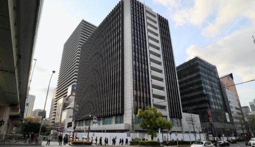 大阪三菱ビル建替え計画(堂島浜一丁目地区)の状況 20.04