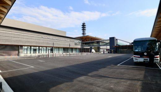 竣工した奈良県コンベンションセンターの状況 20.04(バスターミナル編)
