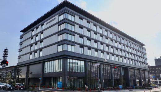 奈良 マリオット ホテル