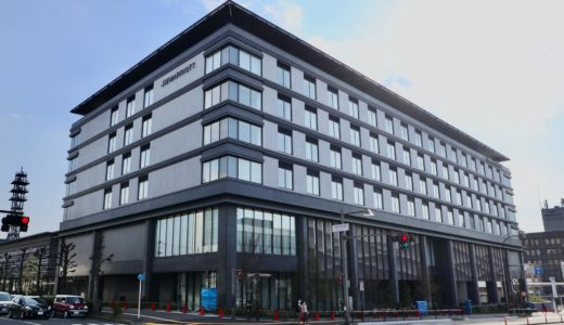 JWマリオットホテル奈良計画の建設状況 20.04【2020年5月開業】