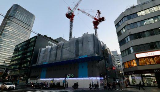 アロフト・ホテルが大阪初進出! Aloft 堂島(仮称)の建設状況 20.04【2020年度開業予定】
