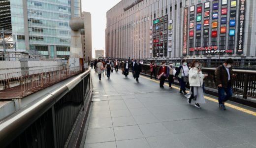 大阪駅ルクア側と阪急梅田駅を結ぶ歩道橋が美装化されました!