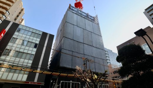 大阪グランベルホテルの建設状況 20.04【2021年1月竣工】