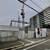 NTT西日本新本社ビル(大阪研修センタ3期)の建設状況 20.10
