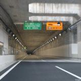 阪神高速6号大和川線が全線開通!都心部を迂回する新ルート確立、環状線の渋滞緩和に期待