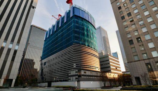 京阪神OBPビル新築工事の状況 20.04【2021年4月竣工予定】