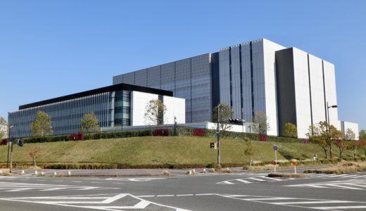 三菱UFJ銀行 関西ビジネスセンター