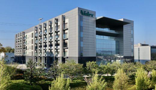 日本電産 生産技術研究所は「スマートファクトリー」の実現に取り組む けいはんな学研都市の研究施設