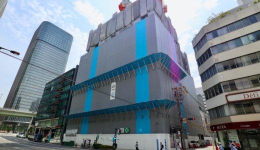 アロフト大阪堂島(Aloft Osaka Dojima)建設工事の状況【2020年度開業予定】