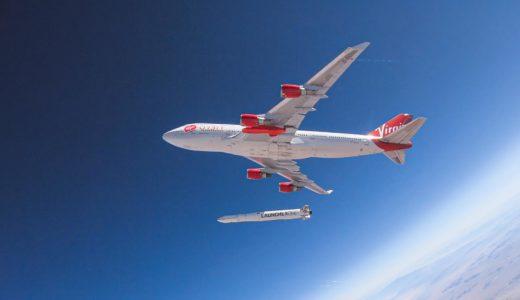 大分空港がアジア初の水平型宇宙港に!Virgin Orbitと大分県が提携し2022年打ち上げへ